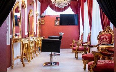 Contessa Beauty Clinique (Piatra Neamt)