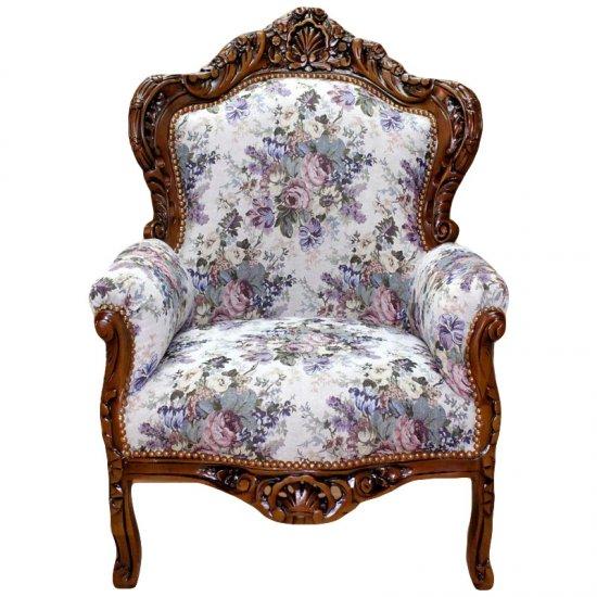 Fotoliu clasic baroc cadru maro / tapiserie vintage